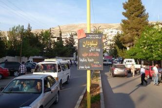 كبّلوه ثم قتلوه وسرقوا منزله.. جريمة قتل في بلودان بريف دمشق