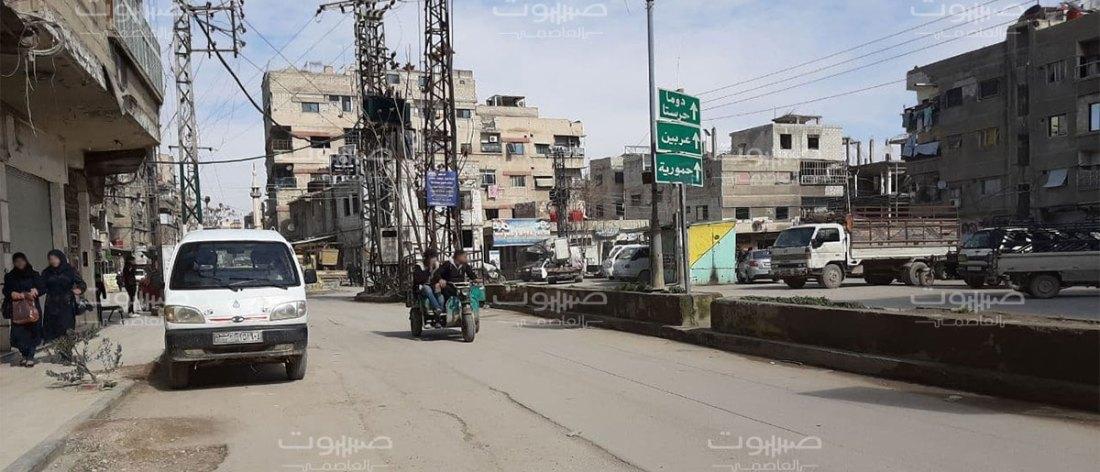 حركة العقارات في الغوطة الشرقية.. استثمار أم استملاك؟