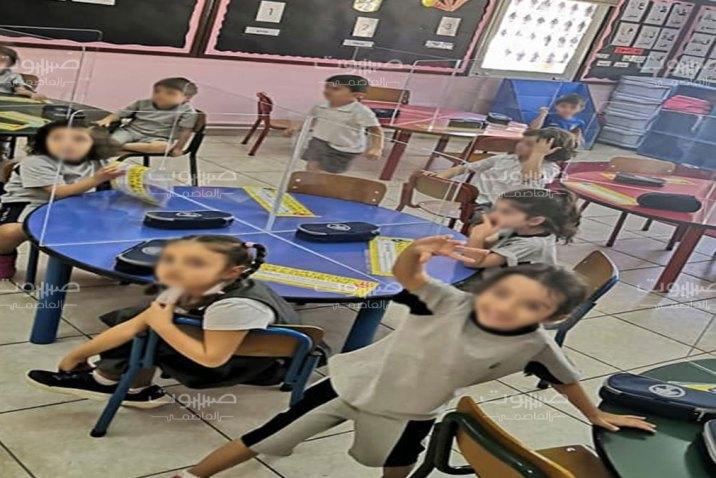 كورونا يصل المدارس الخاصة بدمشق، ودراسة لتخفيض ساعات الدوام في الروضات