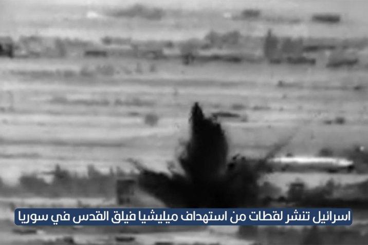 بالفيديو: هكذا دمرّت الغارات الإسرائيلية مقرات فيلق القدس في محيط دمشق