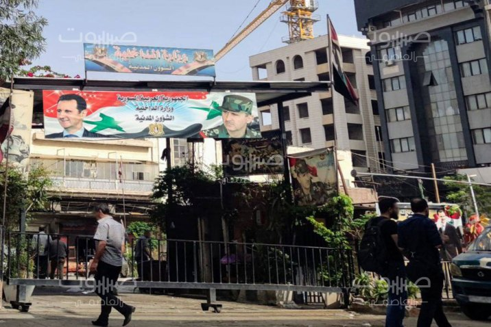 دراسة الاتجاه نحو الهجرة في العاصمة دمشق
