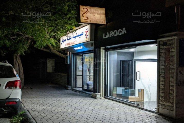 سوريا.. معامل الأدوية تُطالب برفع أسعار منتجاتها بنسبة 100%