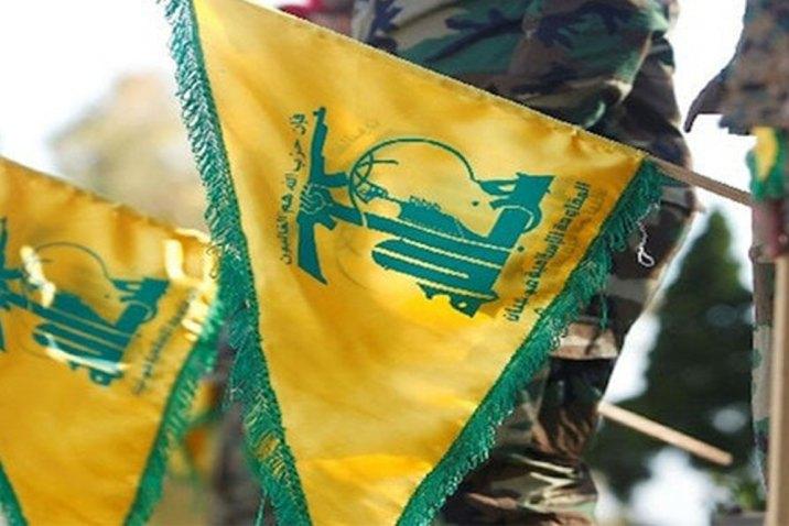 مقرها الخليج العربي.. عقوبات أمريكية تطال شبكة مالية تُساهم في تمويل حزب الله