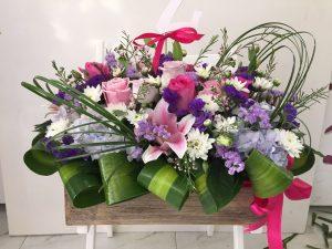 Amour Bouquet