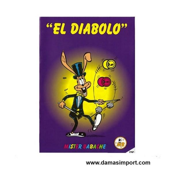 Malabares_damasimport.com