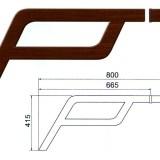 Декоративни елементи модел 7035