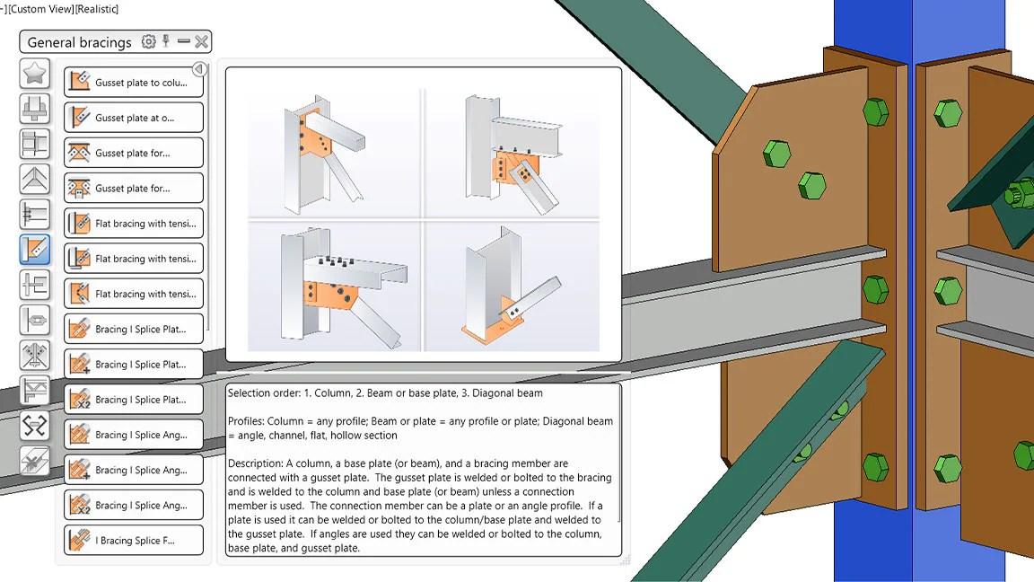 購買 Advance Steel 2021_Advance Steel 固定期限的使用許可_Autodesk 歐特克官網
