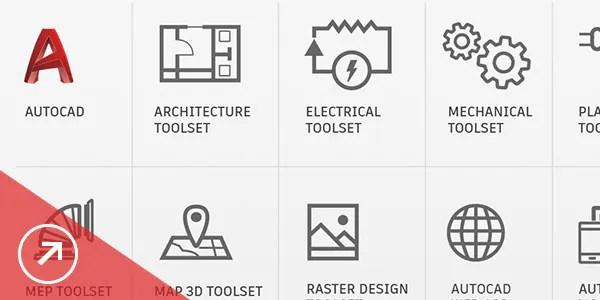Autodesk AutoCAD 2019 Mac 破解版 - 强大的CAD设计绘图软件