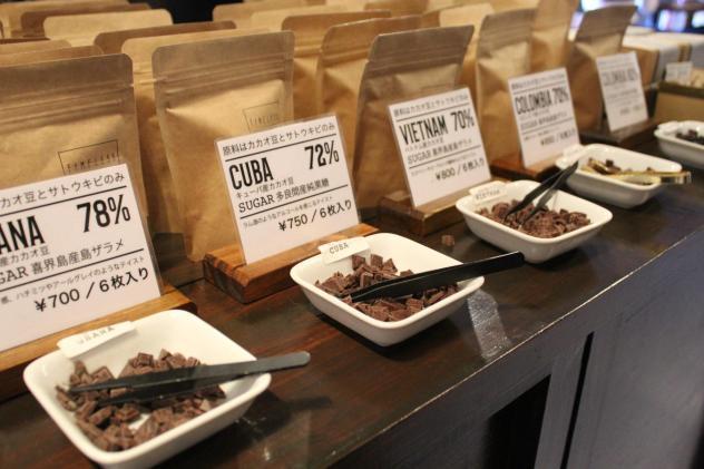 timeless chocolate okinawa japan lineup of origins vietnam, colombia, ghana, cuba