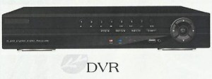 dvr from damitech kenya