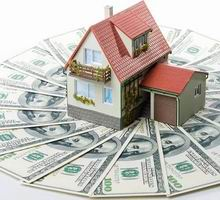 Что значит брать в кредит