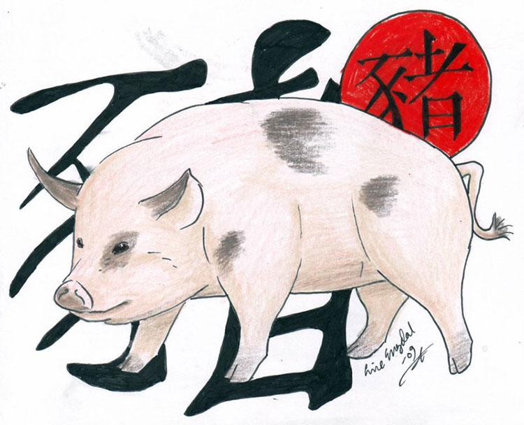 Китайски любовен хороскоп - Глиган 3