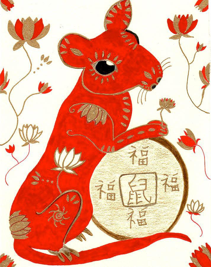 Китайски любовен хороскоп: Плъх 3