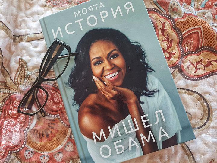 moyata-istoriya-mishel-obama_1