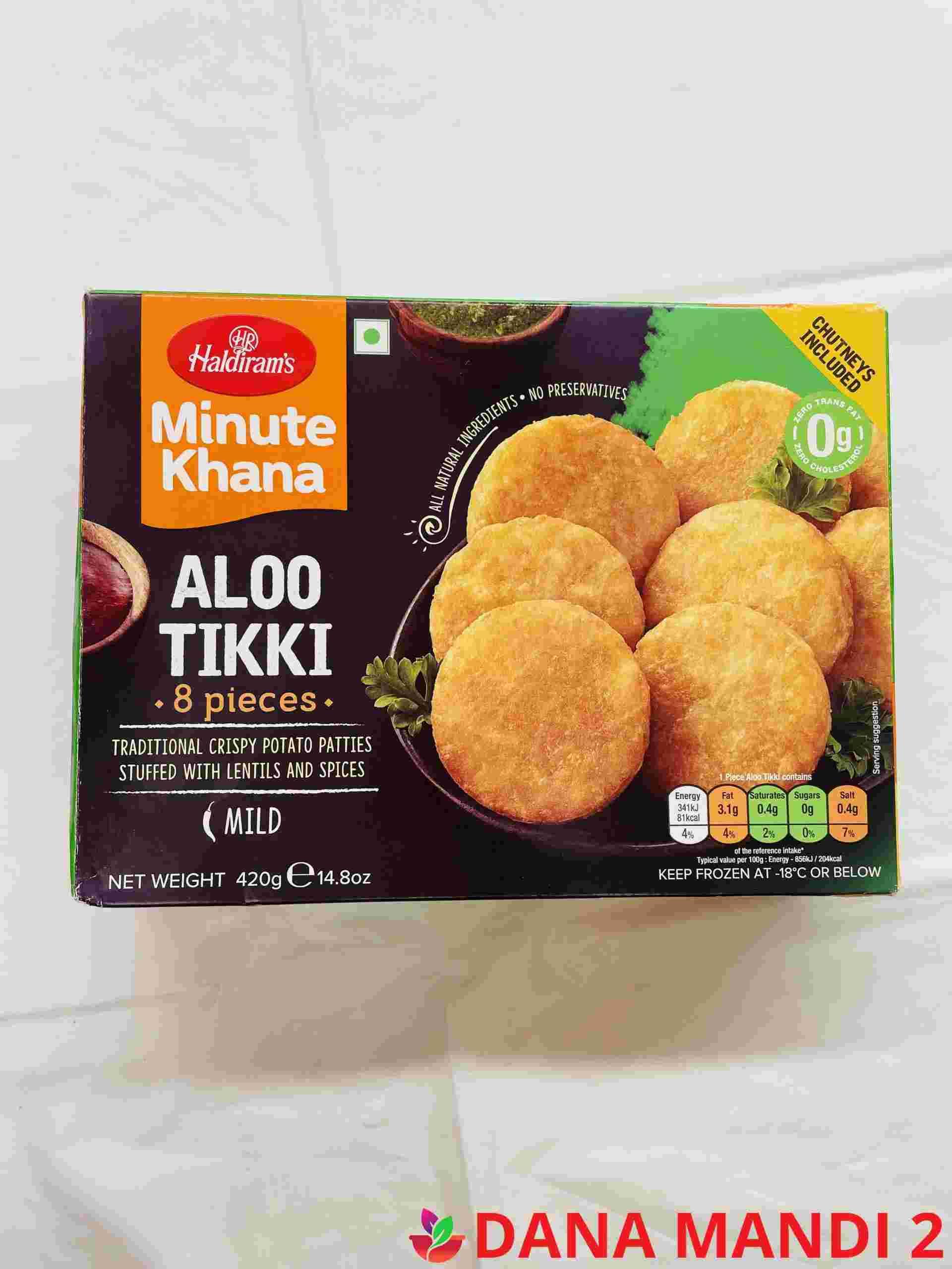 Haldiram's Aloo Tikkai 8 Pieces