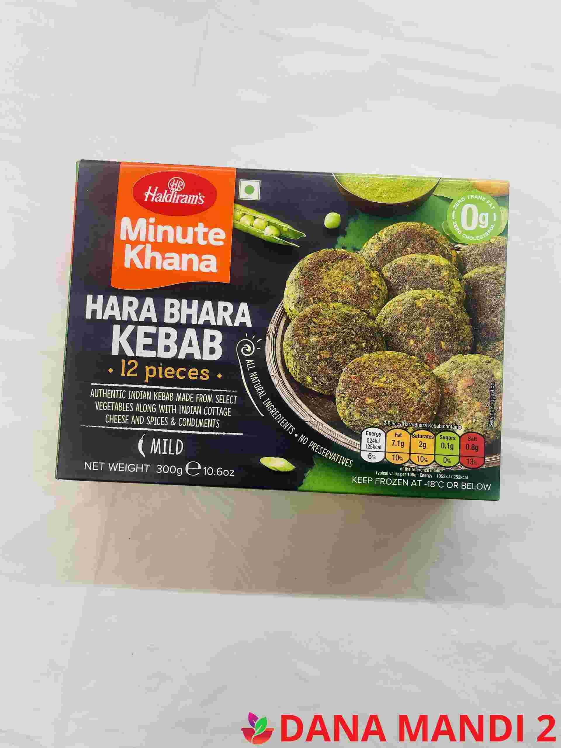 Haldiram's Hara Bhara Kebab 12 Pieces