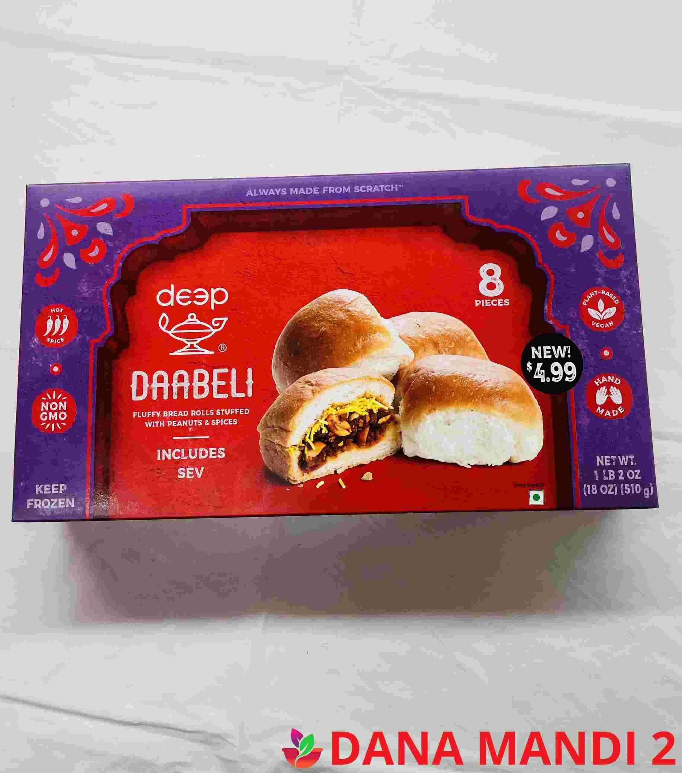 Deep  Daabeli 8 Pieces