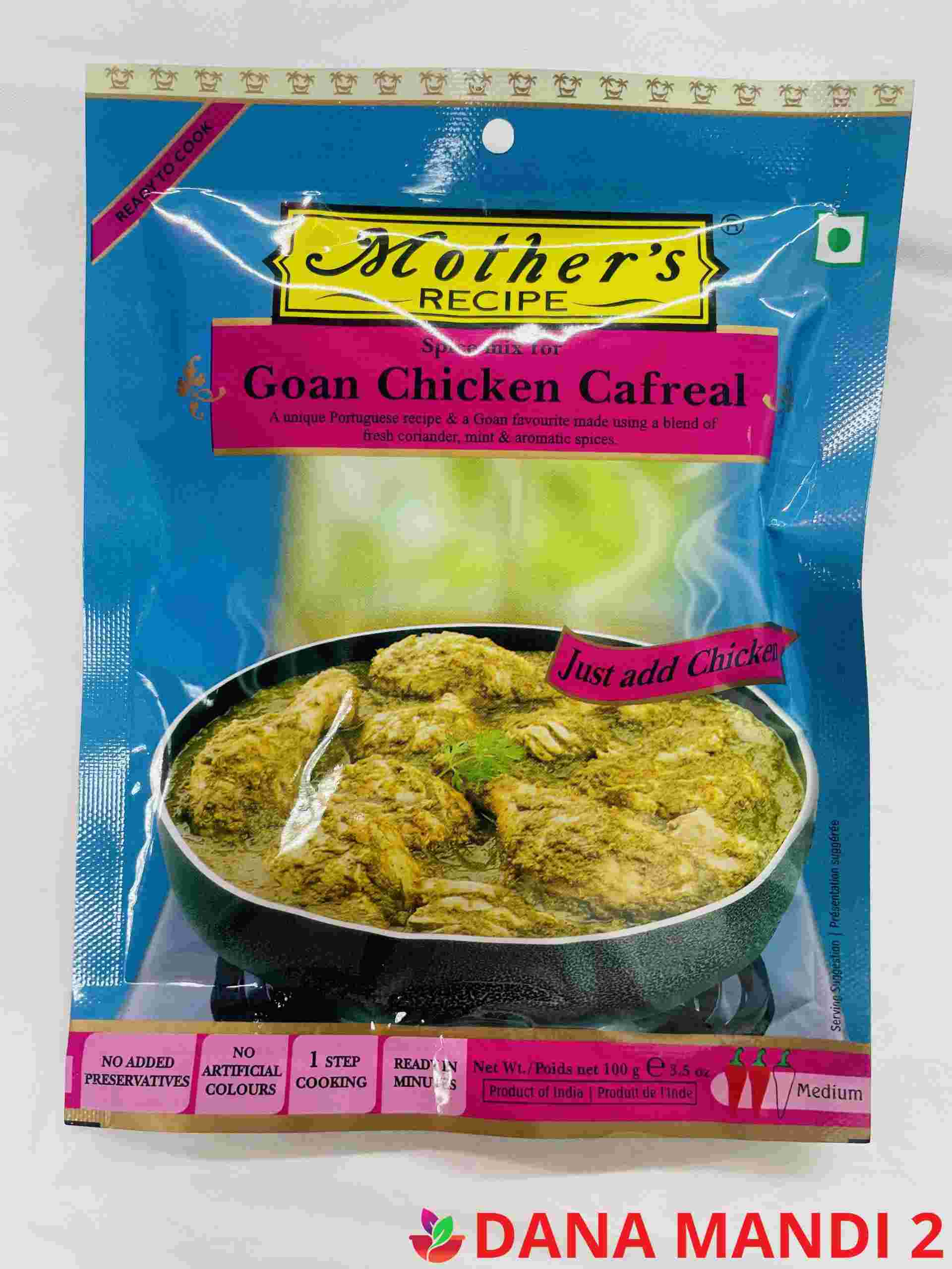 Mother's Spice Mix For Goan Chicken Cafreal