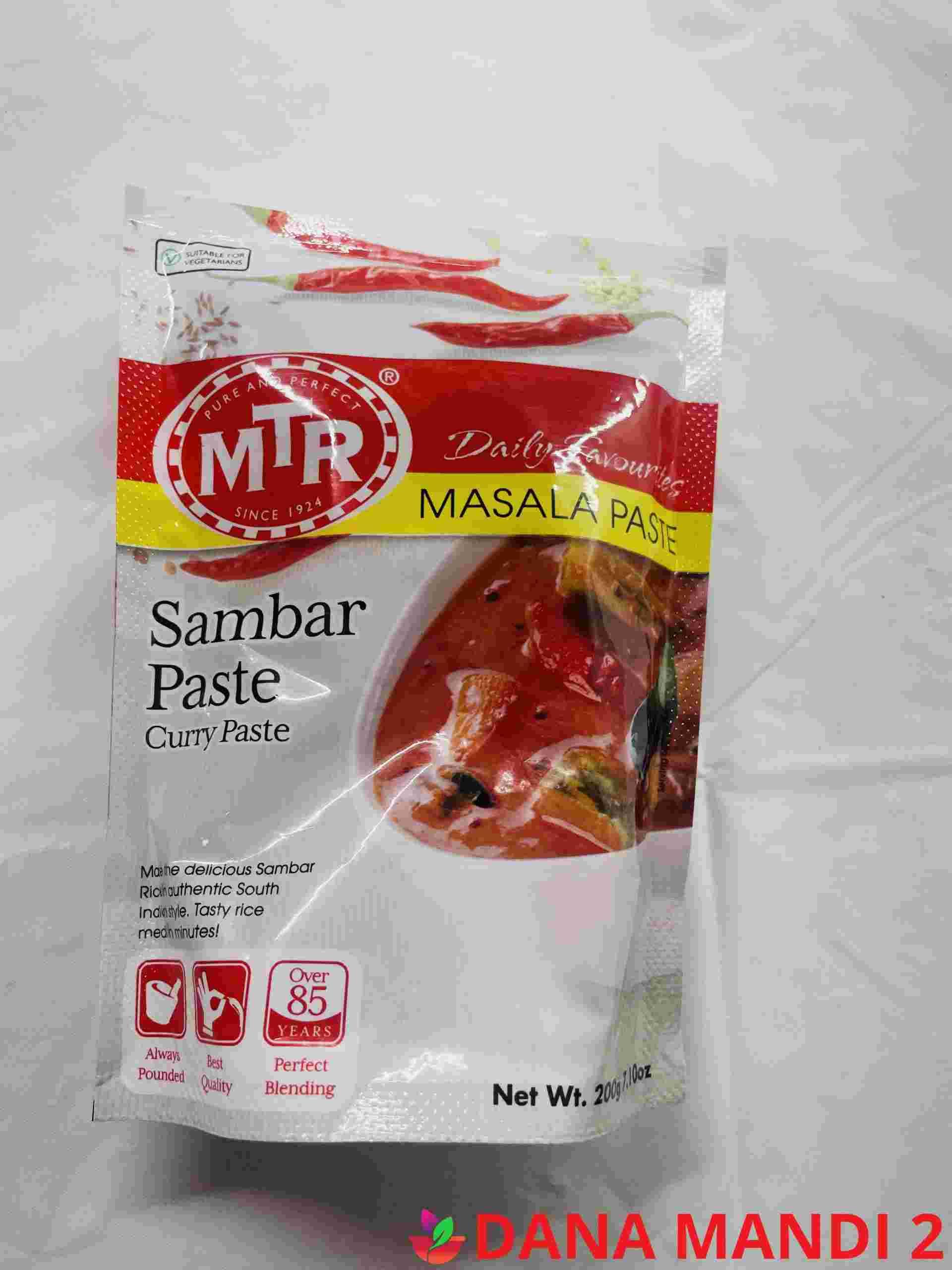 MTR Sambar Paste Masala