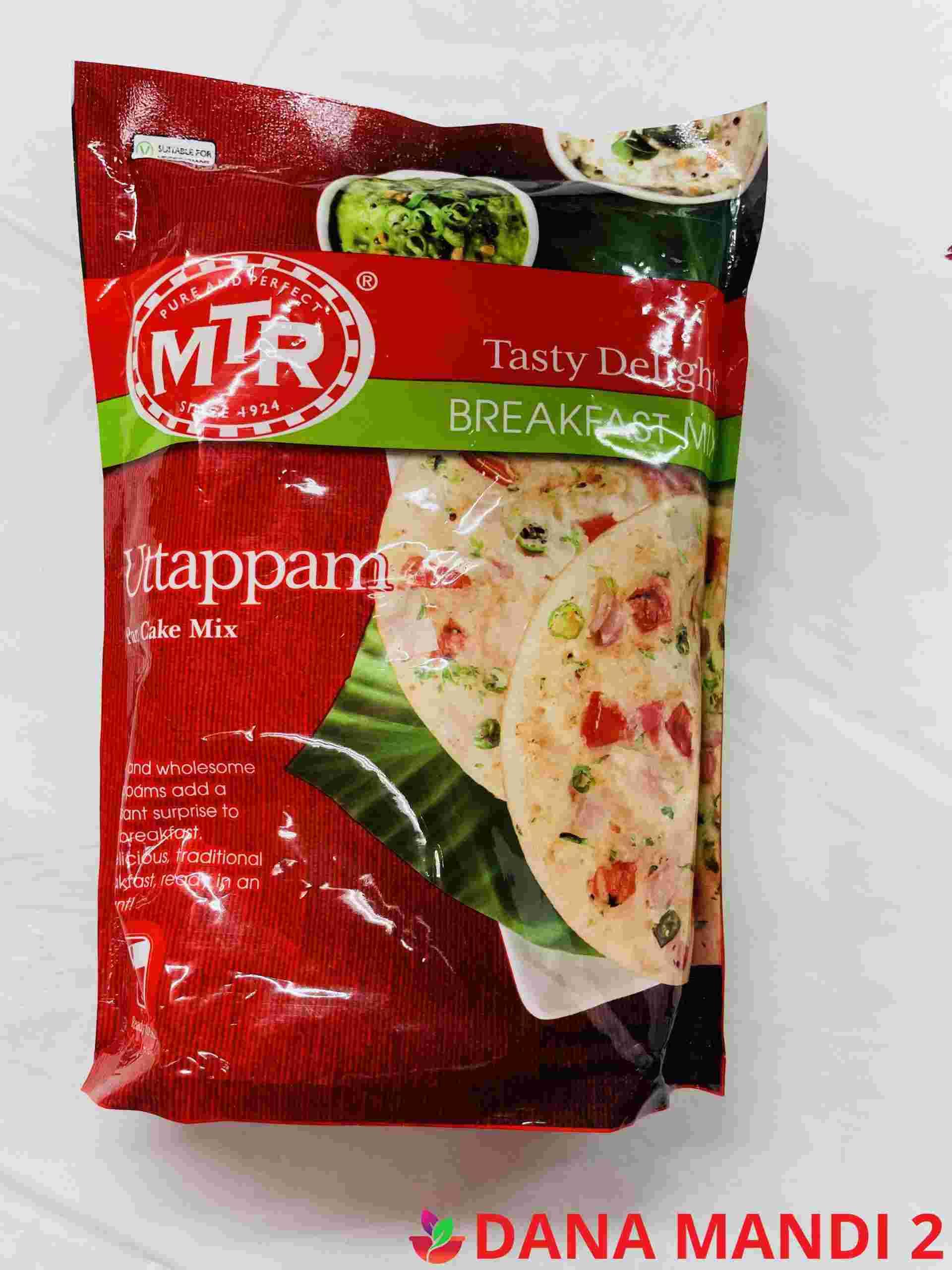 MTR Uttappam Breakfast Mix