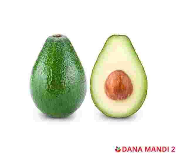 Avocado (sold by pieces)