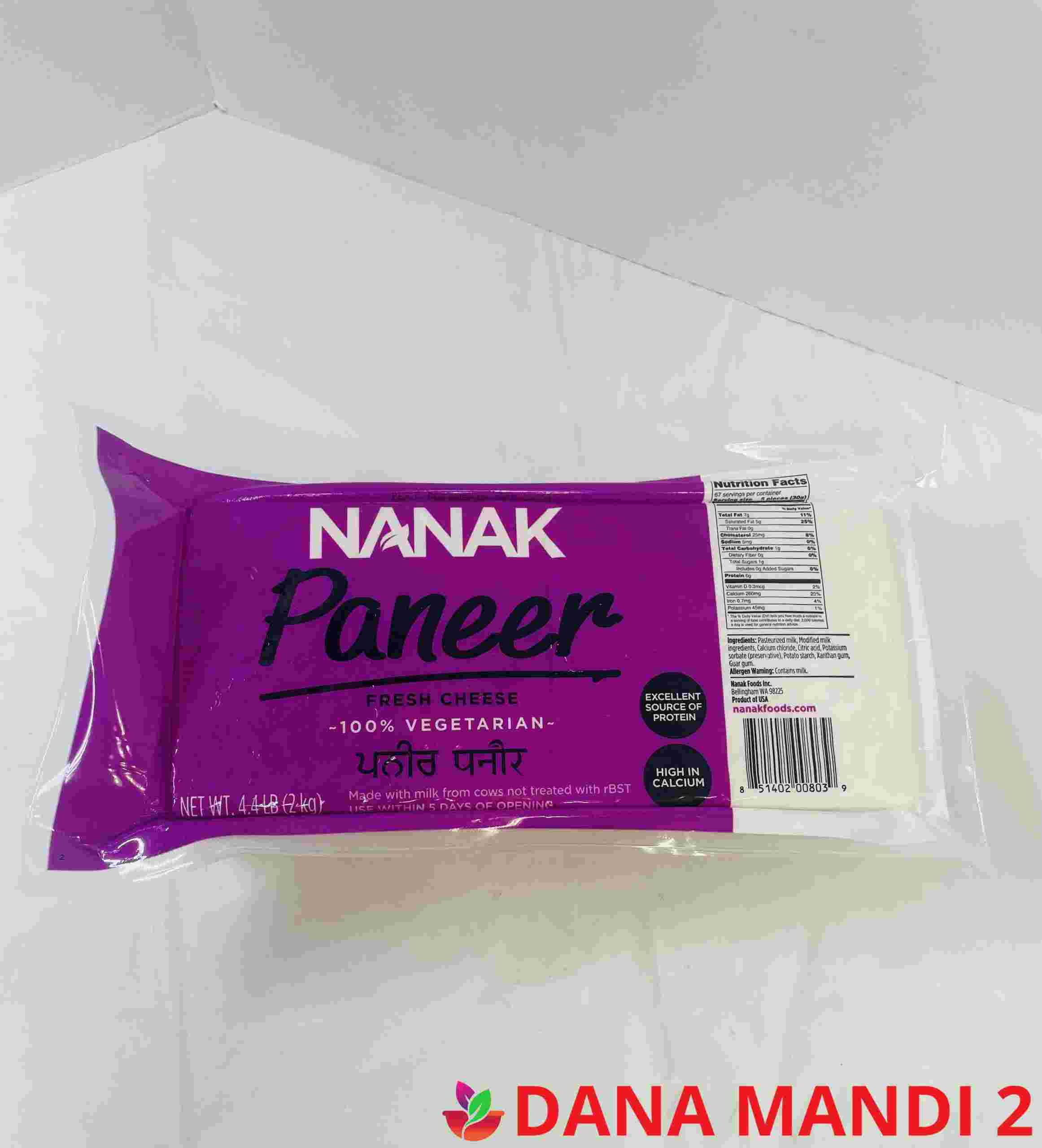 Nanak Paneer (Big Size )