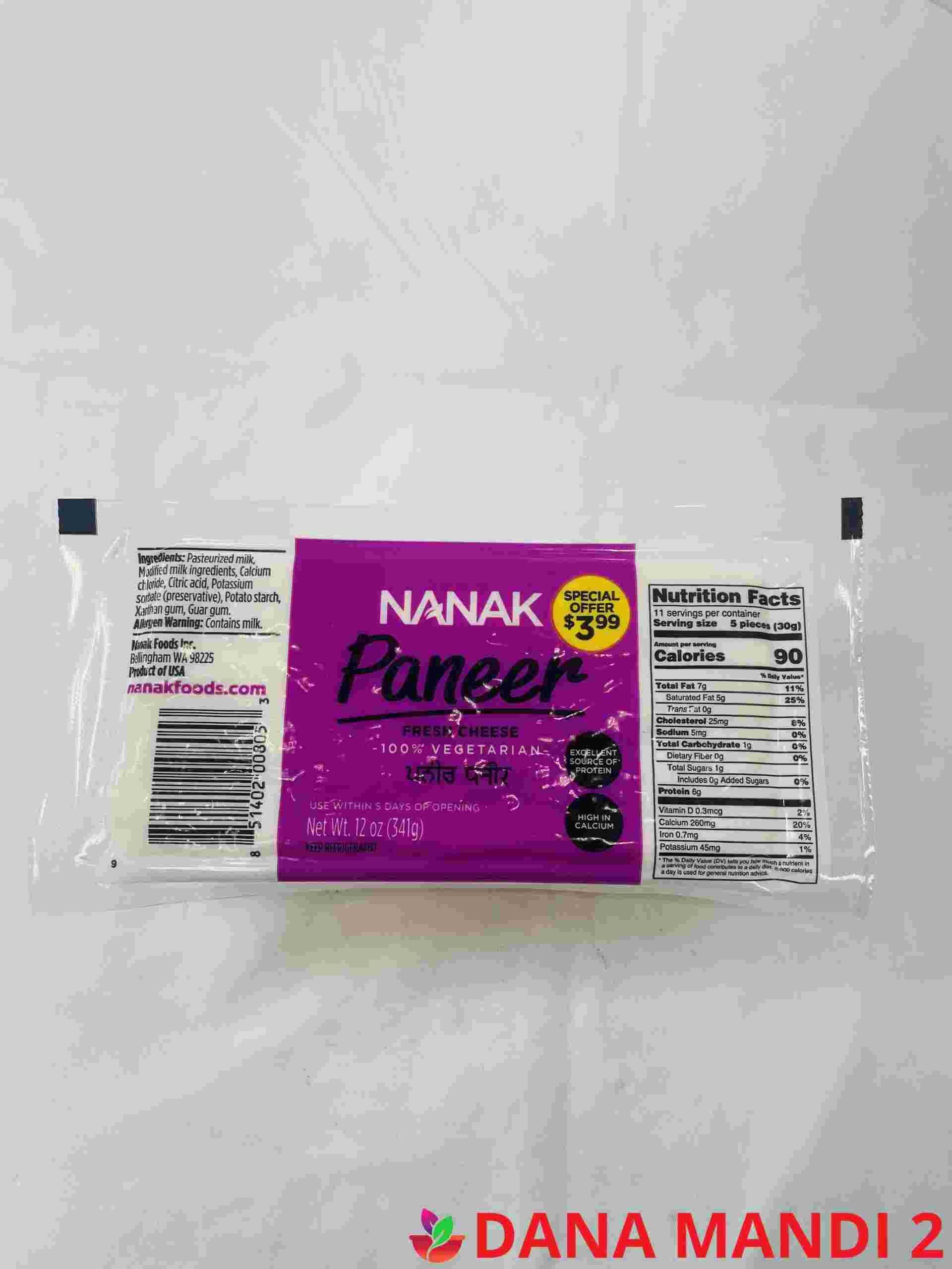 Nanak Paneer  (Small Size )