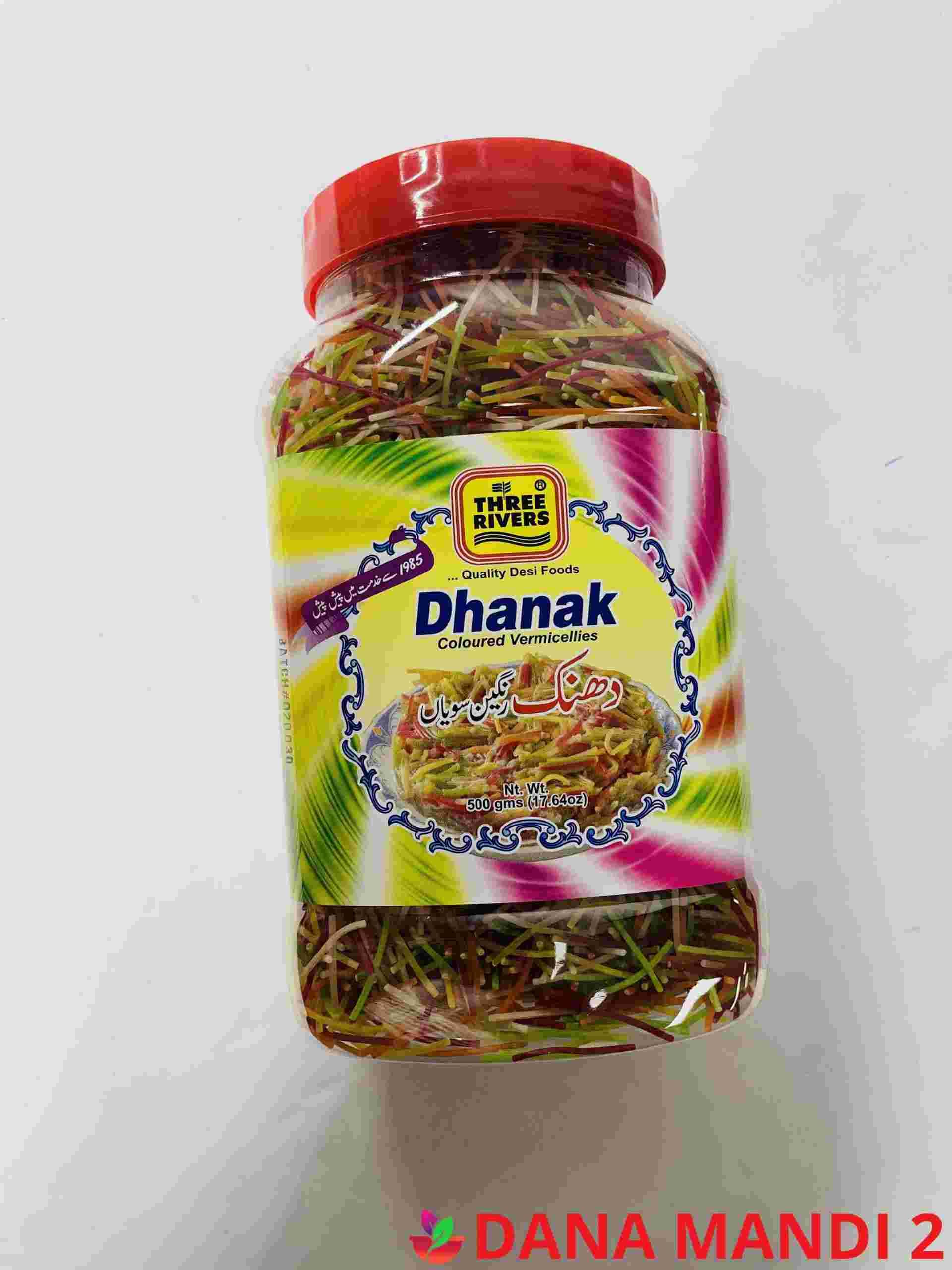 THREE RIVER Dhanak Colured Vermicellies
