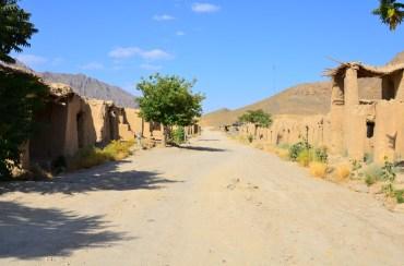 The Mizan bazaar