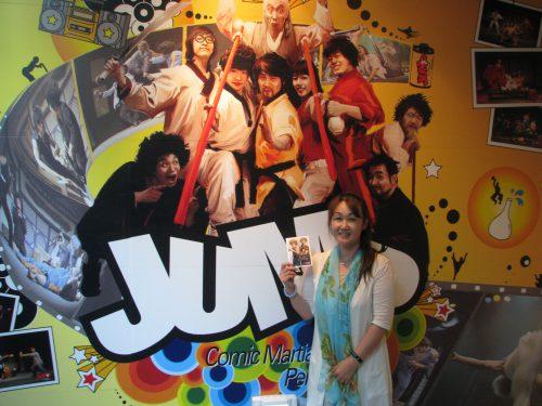 ソウル JUMP