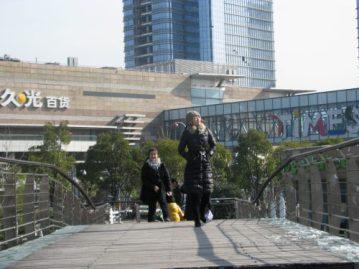 円融時代広場