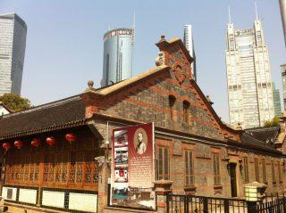 呉昌碩記念館