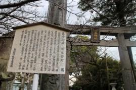 鳥栖八坂神社