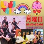K-POPダンス(なりきりダンス) が毎週月曜日開講