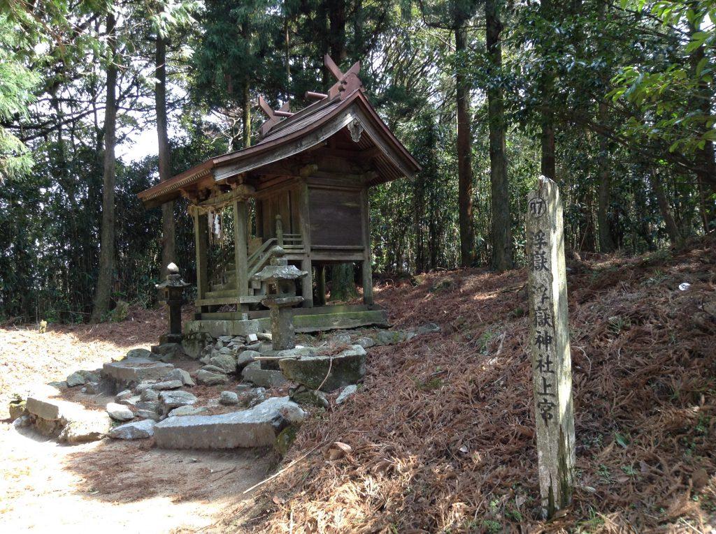 浮嶽神社上宮
