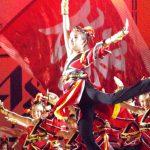 Yosakoiさが(第18回) 栄の国祭り
