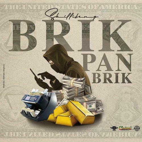 SKILLIBENG – BRIK PON BRICK [RAW+CLEAN] – CLAIMS RECORDS _ EASTSYDE RECORDS – 2019
