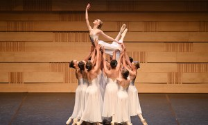 National College of Dance and Junior Academy.