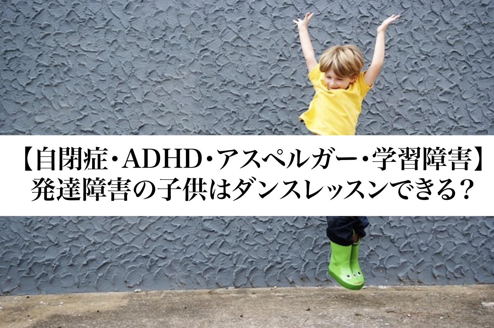 閉 子供 自 症