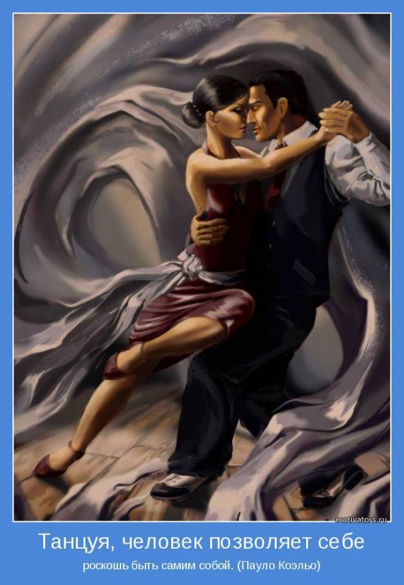 танцы чебоксары, студия РИТМ
