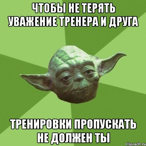 master-joda_23738131_orig_
