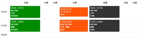 Schedule11231