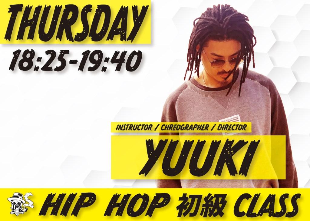 【YUUKI / HIPHOP】NEW DANCE LESSON START