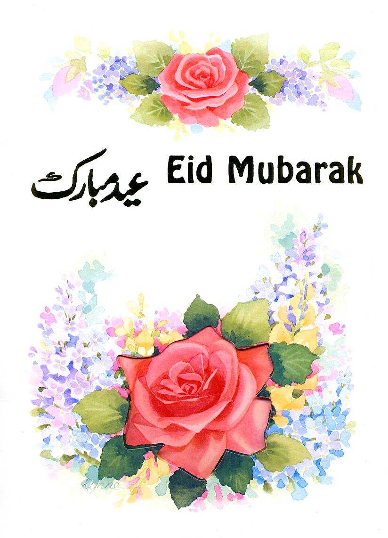 Happy EID UL FITR Holiday