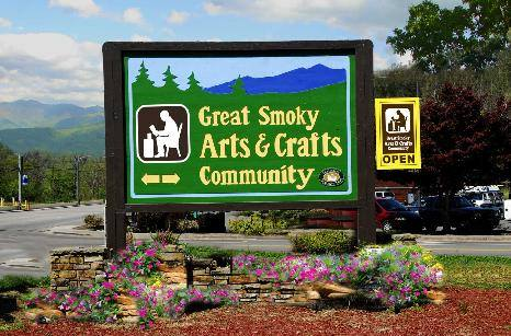 smoky-mountains-arts-crafts-community