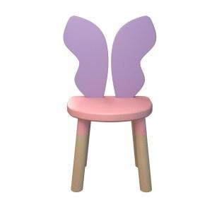 scaunel fetite