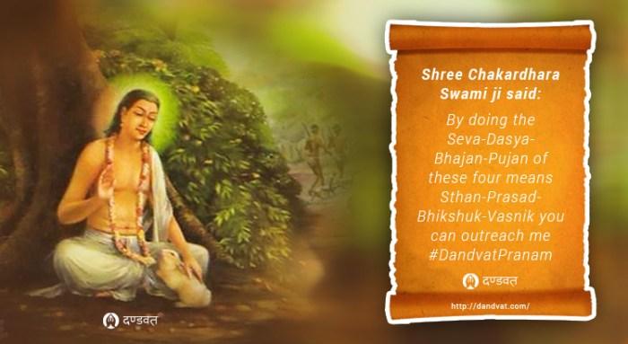 Shree Chakardhara Swami ji said By doing the Seva-Dasya-Bhajan-Pujan of these four means Sthan-Prasad-Bhikshuk-Vasnik you can outreach me #DandvatPranam