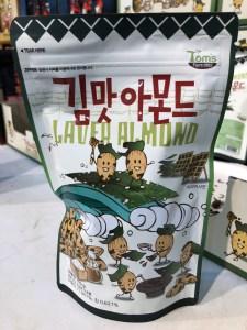 韓国のり味のアーモンド