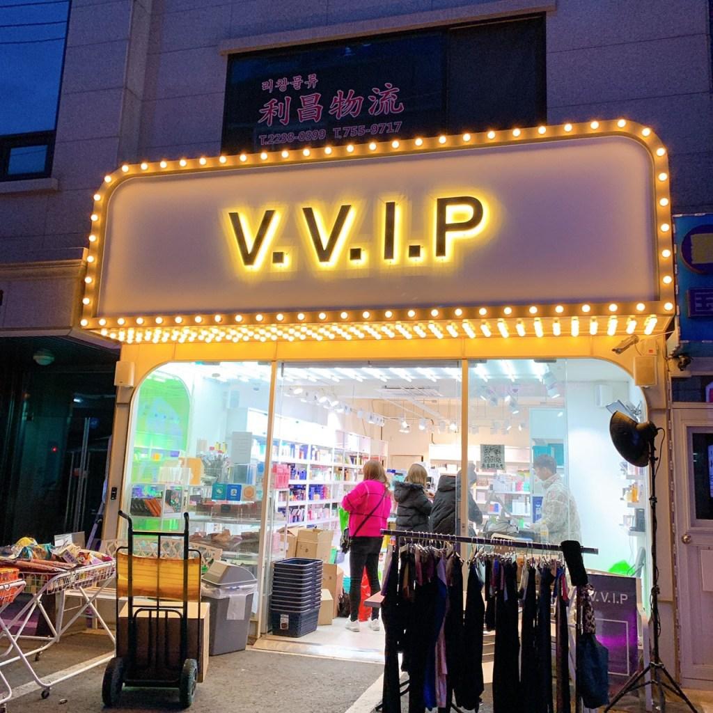 2019年夏に新規OPENしたコスメショップ''V.V.I.P''の店舗外観