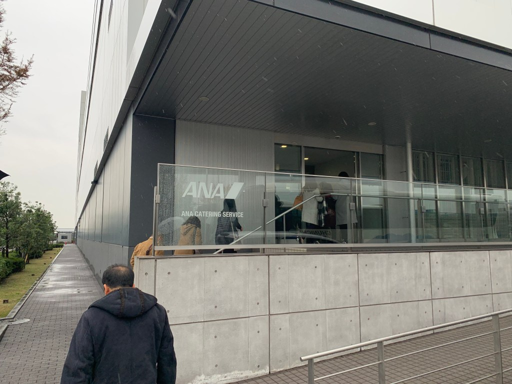 ANACの玄関